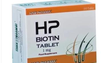 Biotin Nedir, Faydaları Nelerdir, Fiyatı Ne Kadardır?