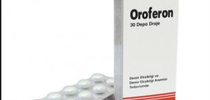 Oroferon Depo Ne İşe Yarar, Fiyatı?